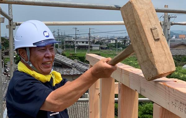 代表取締役 松島 清照