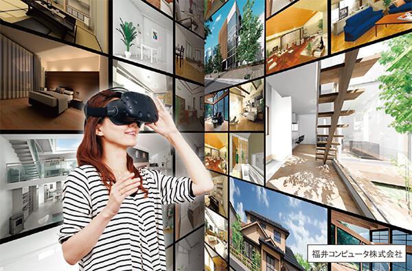 VRによる事前確認 イメージ